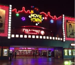 trini movie town
