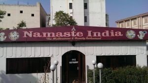 My favorite spot for Indian food
